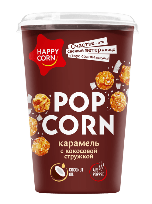 Воздушная кукуруза «HAPPY CORN» в стакане КАРАМЕЛЬ С КОКОСОВОЙ СТРУЖКОЙ